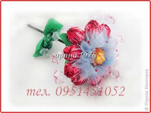Аленький конфетный цветочек. фото 1