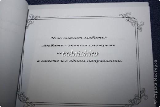 дравствуйте дорогие рукодельницы.  Часто беру различные идеи с сайта,но впервые сама впервые выкладываю.  спасибо за идеи: http://stranamasterov.ru/node/204236?tid=451%2C1388 http://stranamasterov.ru/node/84779?c=favorite фото 7