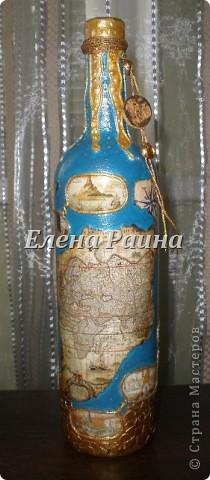 бутылочка была подарена на День рождения мужчине, который уже лет семь не ходил в отпуск. фото 1