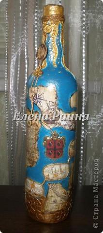 бутылочка была подарена на День рождения мужчине, который уже лет семь не ходил в отпуск. фото 3