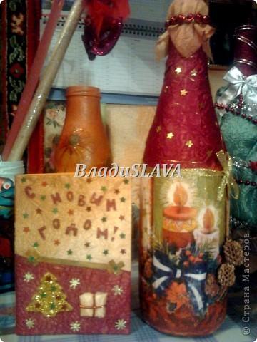 Роспиные бутылочи  фото 6