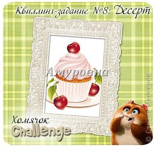 Вот такой тортик- сюрприз я сделала братишке на 18 лет))) фото 27