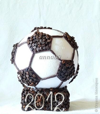 Футбольный мяч-кофейный. Повторяшка))) фото 1