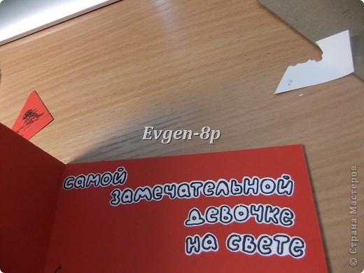 Героя на открытке представлять, думаю, не надо:) фото 3