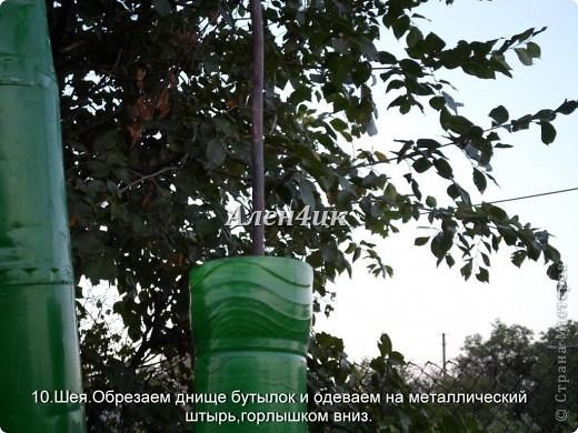 Всем привет!Хочу показать,как я делала Змея Горыныча из пластиковых бутылок.Комментировать фото не буду,т.к. все описание есть на фотографиях.Потратила около 40 бутылок из-под минералки.Все бутылки красила алкидной эмалью. Для ЛиРушников вот ссылка для цитирования http://www.liveinternet.ru/users/3652977/post230681087/ фото 11