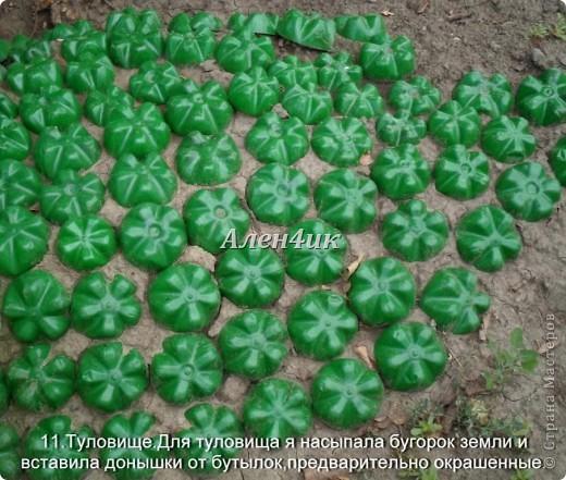 Всем привет!Хочу показать,как я делала Змея Горыныча из пластиковых бутылок.Комментировать фото не буду,т.к. все описание есть на фотографиях.Потратила около 40 бутылок из-под минералки.Все бутылки красила алкидной эмалью. Для ЛиРушников вот ссылка для цитирования http://www.liveinternet.ru/users/3652977/post230681087/ фото 12