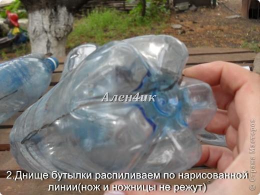 Всем привет!Хочу показать,как я делала Змея Горыныча из пластиковых бутылок.Комментировать фото не буду,т.к. все описание есть на фотографиях.Потратила около 40 бутылок из-под минералки.Все бутылки красила алкидной эмалью. Для ЛиРушников вот ссылка для цитирования http://www.liveinternet.ru/users/3652977/post230681087/ фото 3