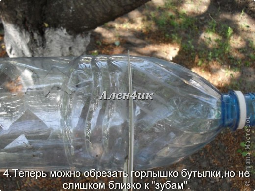 Всем привет!Хочу показать,как я делала Змея Горыныча из пластиковых бутылок.Комментировать фото не буду,т.к. все описание есть на фотографиях.Потратила около 40 бутылок из-под минералки.Все бутылки красила алкидной эмалью. Для ЛиРушников вот ссылка для цитирования http://www.liveinternet.ru/users/3652977/post230681087/ фото 5