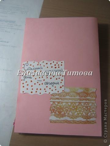 Вот такая открыточка на Свадьбу тренера получилась фото 3