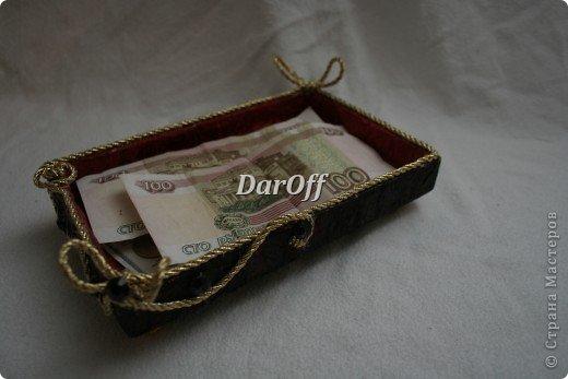 Рог изобилия - шкатулка для денег фото 4
