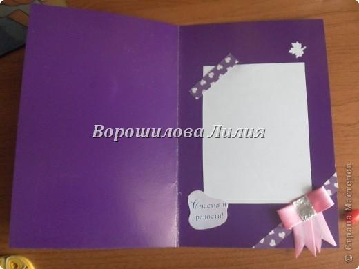 Вот моя первая открытка (вот блин не перевернула фотку) фото 2