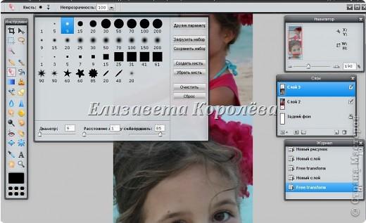 """Сегодня будем делать вот такой фан-арт.Для примера я взяла Луизу-Габриэллу Бровину,актрису сериала """"Закрытая Школа"""".Ну что же,начнём. фото 21"""