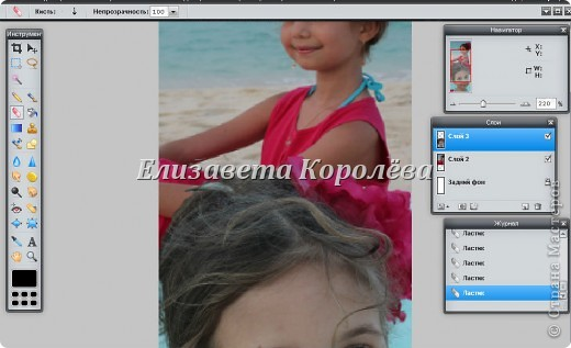 """Сегодня будем делать вот такой фан-арт.Для примера я взяла Луизу-Габриэллу Бровину,актрису сериала """"Закрытая Школа"""".Ну что же,начнём. фото 23"""