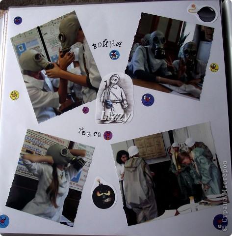 Решила сделать себе памятный альбом о студенчестве. Цель у меня была создать скорее шуточный альбом, с цитатами преподавателей и студентов, со смешными карикатурами, афоризмами про студентов. Делала почти год. Обложка. фото 20