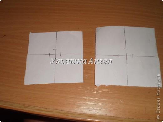Вырезаем квадрат со стороной 8 см. делим на 4 ровных частей. Делаем ещё одну такую фигуру, но со стороной 6 см. и делим на четыре  части ну примерно ровные ( на глаз ). фото 2