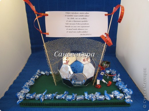 Подарок директору стадиона. фото 1