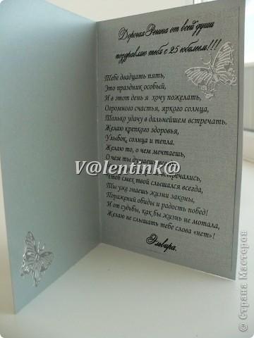 Поступил заказа на открытку для мужчины с юбилеем. Получилось две открытки. фото 4
