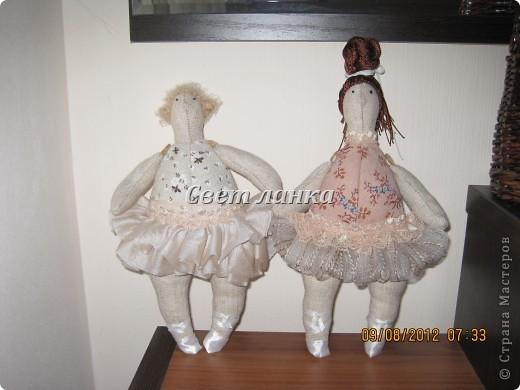Балет, балет, балет..... фото 6