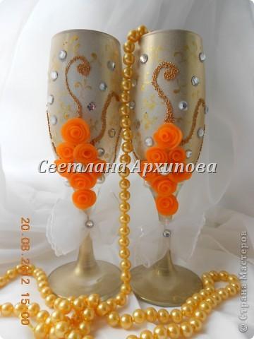 Оранжевая свадьба! фото 2