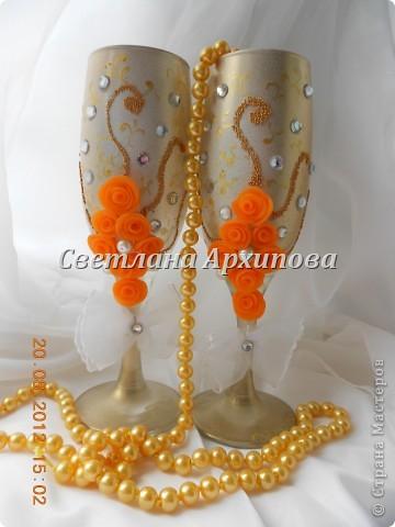 Оранжевая свадьба! фото 1