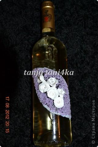 бутылка нежность фото 2