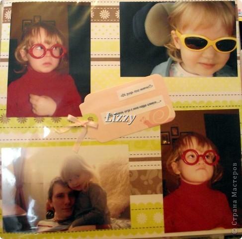 """С моей самой младшей сестрой разница 19 лет, решила сделать ей альбом. Прошу строго не судить, до """"скрапбукового идеала"""" далеко, но будем учиться:) за качество фото извиняюсь, погода была пасмурная, много бликов получилось:( Страницы не все, так как и этот альбом, как и мой предыдущий, получился очень толстый:) фото 24"""