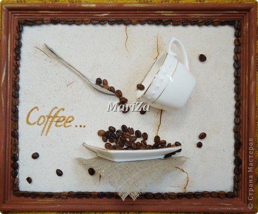 Доброго времени суток, жители Страны мастеров! Родилось вот такое кофейное панно в подарок на День рождения... фото 1