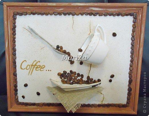 Доброго времени суток, жители Страны мастеров! Родилось вот такое кофейное панно в подарок на День рождения... фото 11