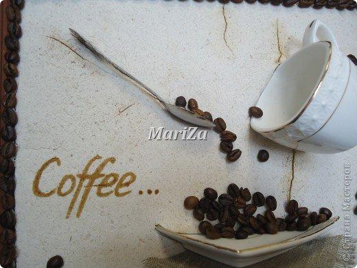 Доброго времени суток, жители Страны мастеров! Родилось вот такое кофейное панно в подарок на День рождения... фото 10