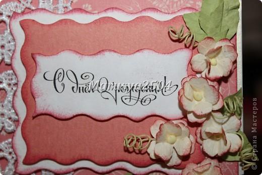 Вот такая нежная розовая открытка кого-то обрадует в день рождения! фото 3