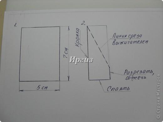 Цумами Канзаши - Зажим, МК острого листочка из ленты шириной 5 см.