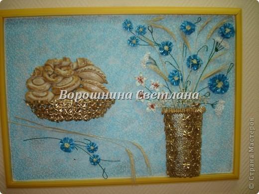 """""""Золотой натюрморт"""" фото 1"""