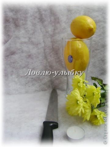 Вот такое у меня сегодня лимонное настроение фото 2