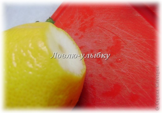 Вот такое у меня сегодня лимонное настроение фото 6