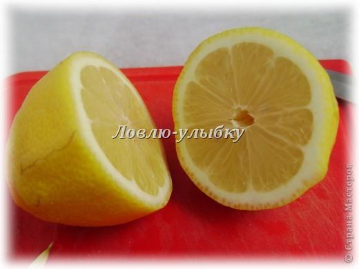 Вот такое у меня сегодня лимонное настроение фото 7