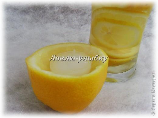 Вот такое у меня сегодня лимонное настроение фото 9
