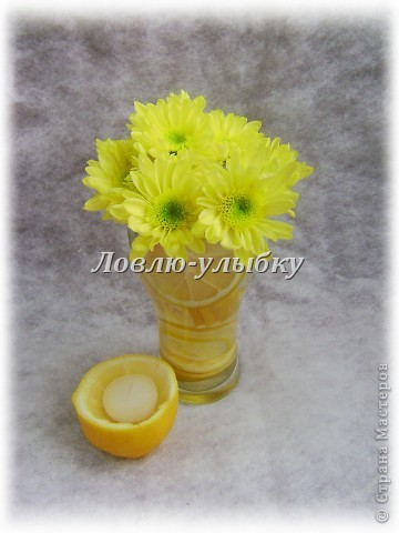 Вот такое у меня сегодня лимонное настроение фото 10