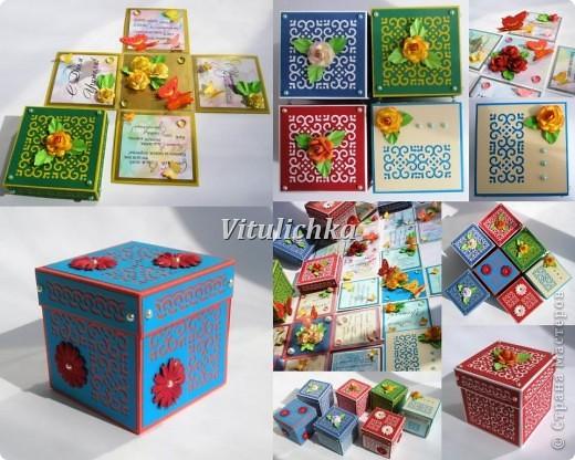 Поздравительные открытки-коробочки для учителей. Размер 7х7х7 см Надписи Марины Абрамовой http://marina-abramova.blogspot.com/ Розы по МК http://asti-n.ya.ru/replies.xml?item_no=184 фото 2