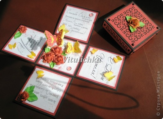 Поздравительные открытки-коробочки для учителей. Размер 7х7х7 см Надписи Марины Абрамовой http://marina-abramova.blogspot.com/ Розы по МК http://asti-n.ya.ru/replies.xml?item_no=184 фото 27
