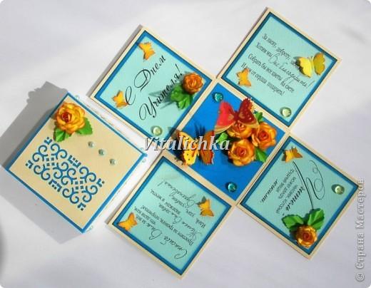 Поздравительные открытки-коробочки для учителей. Размер 7х7х7 см Надписи Марины Абрамовой http://marina-abramova.blogspot.com/ Розы по МК http://asti-n.ya.ru/replies.xml?item_no=184 фото 9