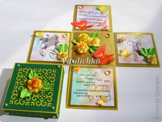 Поздравительные открытки-коробочки для учителей. Размер 7х7х7 см Надписи Марины Абрамовой http://marina-abramova.blogspot.com/ Розы по МК http://asti-n.ya.ru/replies.xml?item_no=184 фото 11