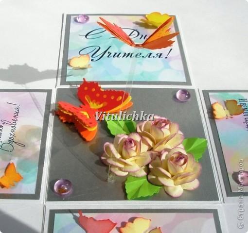 Поздравительные открытки-коробочки для учителей. Размер 7х7х7 см Надписи Марины Абрамовой http://marina-abramova.blogspot.com/ Розы по МК http://asti-n.ya.ru/replies.xml?item_no=184 фото 14