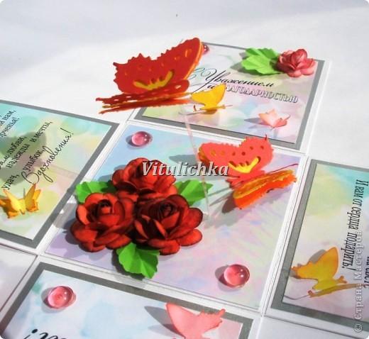 Поздравительные открытки-коробочки для учителей. Размер 7х7х7 см Надписи Марины Абрамовой http://marina-abramova.blogspot.com/ Розы по МК http://asti-n.ya.ru/replies.xml?item_no=184 фото 17