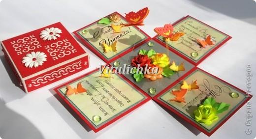 Поздравительные открытки-коробочки для учителей. Размер 7х7х7 см Надписи Марины Абрамовой http://marina-abramova.blogspot.com/ Розы по МК http://asti-n.ya.ru/replies.xml?item_no=184 фото 21
