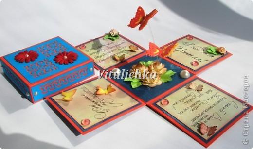 Поздравительные открытки-коробочки для учителей. Размер 7х7х7 см Надписи Марины Абрамовой http://marina-abramova.blogspot.com/ Розы по МК http://asti-n.ya.ru/replies.xml?item_no=184 фото 23