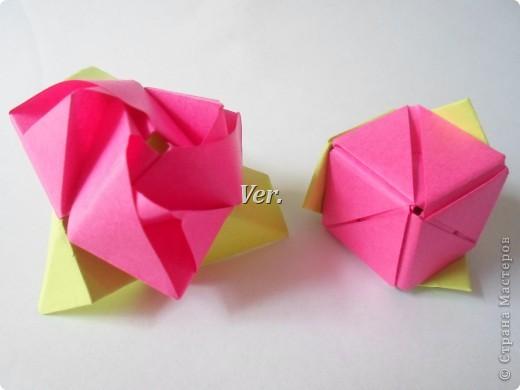 Доброго времени суток,жители Страны Мастеров!Я новичок в технике Оригами.И МК по Оригами делаю впервые.Так что прошу не судить строго,и если что то не понятно,спрашивайте!Я хочу показать вам и рассказать как делаются такие розочки.В чём их секрет?Сейчас узнаете! фото 1