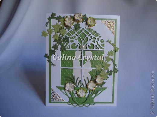 Свадебная поздравительная открытка. Внутри кармашек для денежного подарка и ажурный вкладыш для поздравления. Дизайнерская бумага, вырубка, цветы, полужемчуг. фото 3