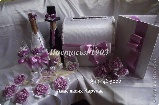 Свадебные наборы фото 5