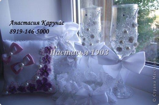 Свадебные наборы фото 4