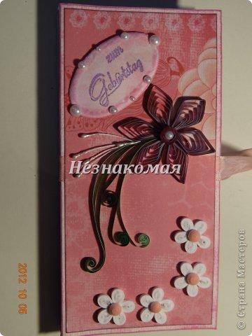 Моя первая шоколадница. Но уже в первой постаралась намудрить, чтоб маленький подарок совместить с денежным. В общем шоколадница с сюрпризом. Лицевая сторона. фото 10
